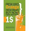 banner with orange and a glass of juice vector image