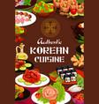 korean cuisine food dishes cafe menu vector image vector image
