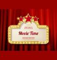 Movie time cinema premiere poster design