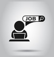 search job vacancy icon in transparent style vector image