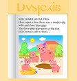 seeing with dyslexia vector image