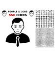 businessman icon with bonus vector image