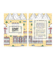 egypt traveling banners set in linear style vector image