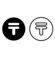 kazakhstani tenge currency symbol icon vector image vector image