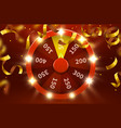 wheel luck or fortune gamble chance leisure vector image vector image
