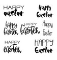decorative handdrawn lettering vector image
