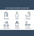 6 shower icons vector image vector image