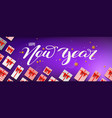 calligraphic handwritten lettering happy new year vector image vector image
