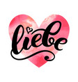liebe - love in german happy valentines day card vector image vector image