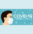 man in a protective medical mask vector image