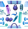 seamless pattern set sports accessories and vector image vector image