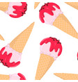 seamless pattern with ice creams vector image