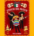cinco de mayo festival flyer with musicians vector image vector image