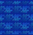 dubai seamless pattern vector image