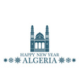 Greeting Card Algeria vector image vector image