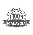 malaysia stamp design vector image