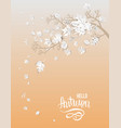 hello autumn card vector image vector image