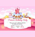 invitation to princess birthday party vector image