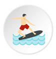 surfer man on surfboard icon circle vector image vector image
