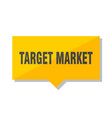 target market price tag vector image vector image