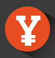 yen symbol vector image