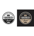 barbershop two style black colored badge vector image vector image