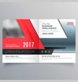 red business bifold brochure poster design vector image vector image