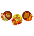 round stickers for autumn sale or holiday greeting vector image