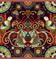 seamless pattern indian floral ornament vector image vector image