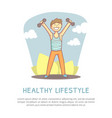 healthy lifestyle banner with space for text vector image
