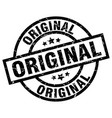 original round grunge black stamp vector image vector image