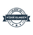 cook island stamp design vector image