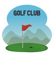 golf sport club with flags vector image vector image