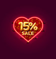 heart sale 15 off ballon number on white vector image