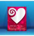 beautiful lovely colorful card vector image