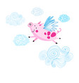 funny drawing of a pink piggy vector image vector image