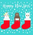 happy new year llama alpaca sloth unicorn in red vector image vector image