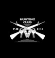 hunter club emblem vector image vector image