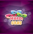 new orleans mardi gras violet vector image