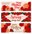 spring holiday flower banner of mother day design vector image