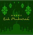 happy eid mubarak background green design vector image vector image