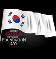 october 3 republic of south korea foundation day vector image