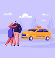 young hugging couple waiting taxi car vector image