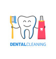 dental healthcare icon with smiling tooth vector image vector image