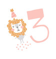 lion birthday vector image vector image