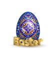 easter banner egg and 3d golden lettering easter vector image