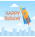 birthday party banner template with cute cat vector image