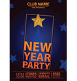 christmas invitation party vertical poster vector image