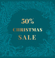christmas sale discount hand drawn sketch pine vector image vector image