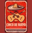cinco de mayo mexican sketch party poster vector image vector image